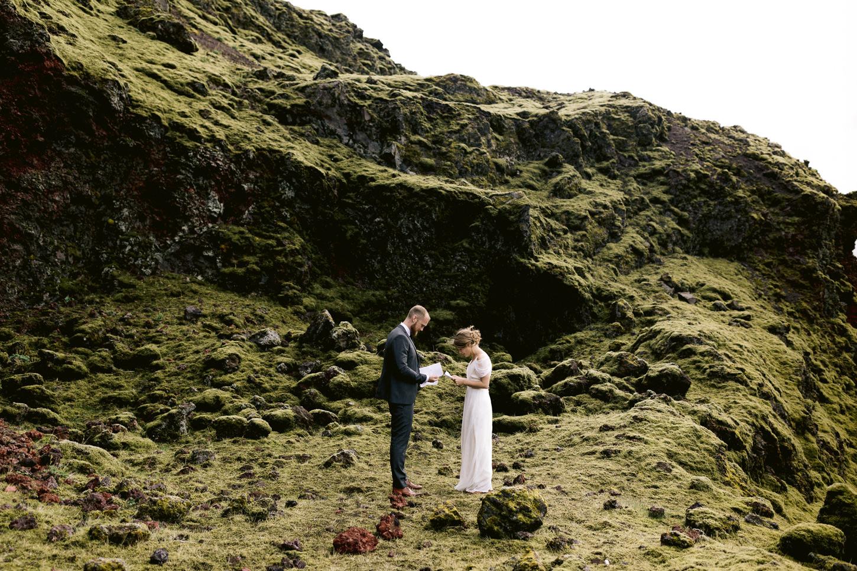 iceland-epic-elopement-photos-south-coast-wedding-ceremony-047.jpg