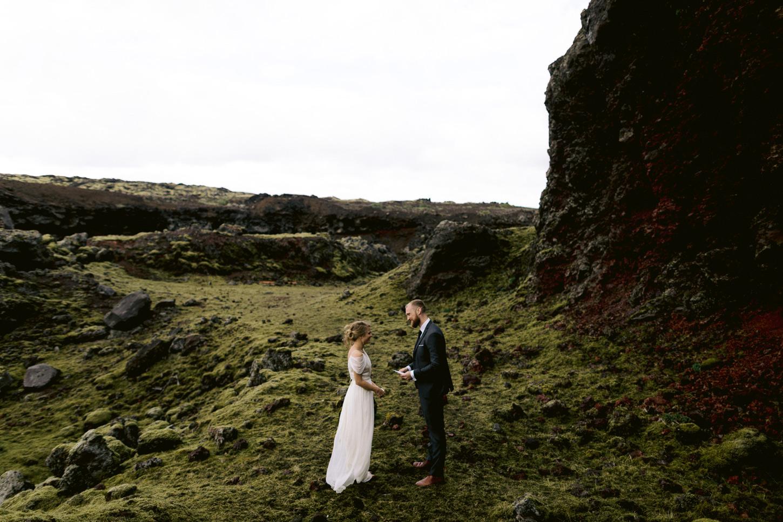 iceland-epic-elopement-photos-south-coast-wedding-ceremony-050.jpg