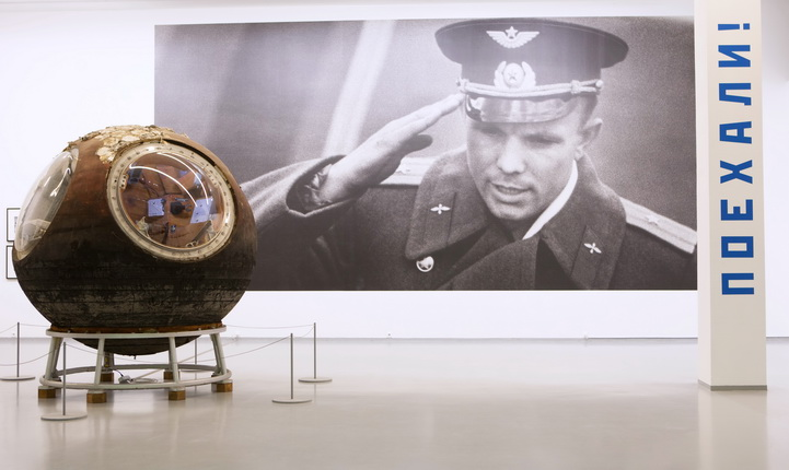 'Russian Space' exhibition at MAMM. (Image courtesy of The Art Partners)