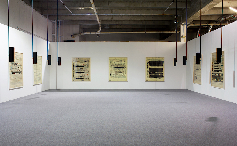 Susan Philipsz ' Immersive Sound Installation'