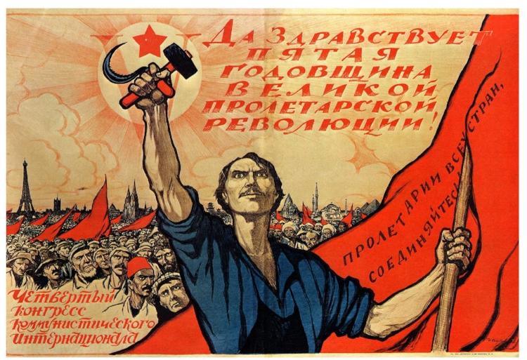 A propaganda poster by Ivan Simakov marking the fifth anniversary of the revolution  FOTOTECA GILARDI/GETTY IMAGES