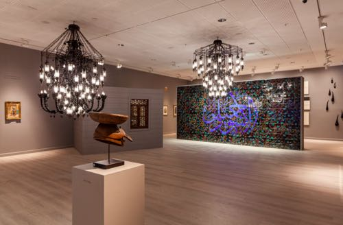 Installation view of Afro Kismet exhibition by Fred Wilson at Pace Gallery