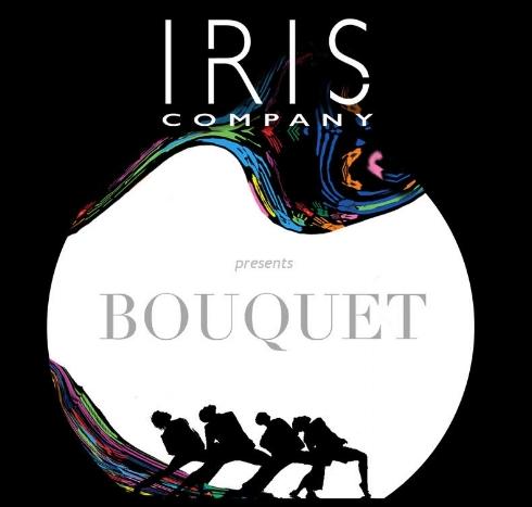 BOUQUET_poster1 (2).jpg