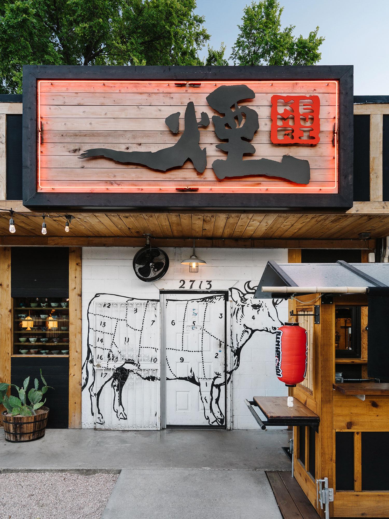 McCray&Co_Kemuri-Tatsu-Ya_Exterior-2.jpg
