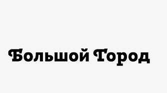 http://bg.ru