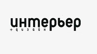 http://www.interior.ru