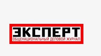 http://expert.ru