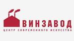 http://winzavod.ru