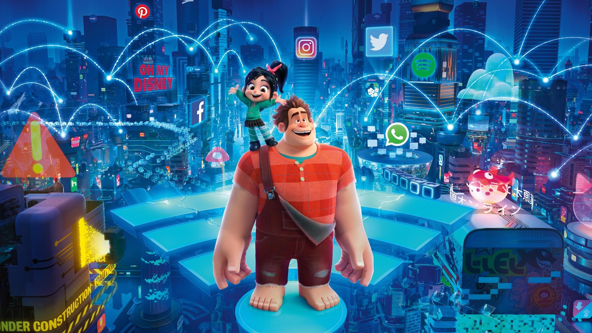 Ralph Breaks the Internet  is streaming on Netflix.