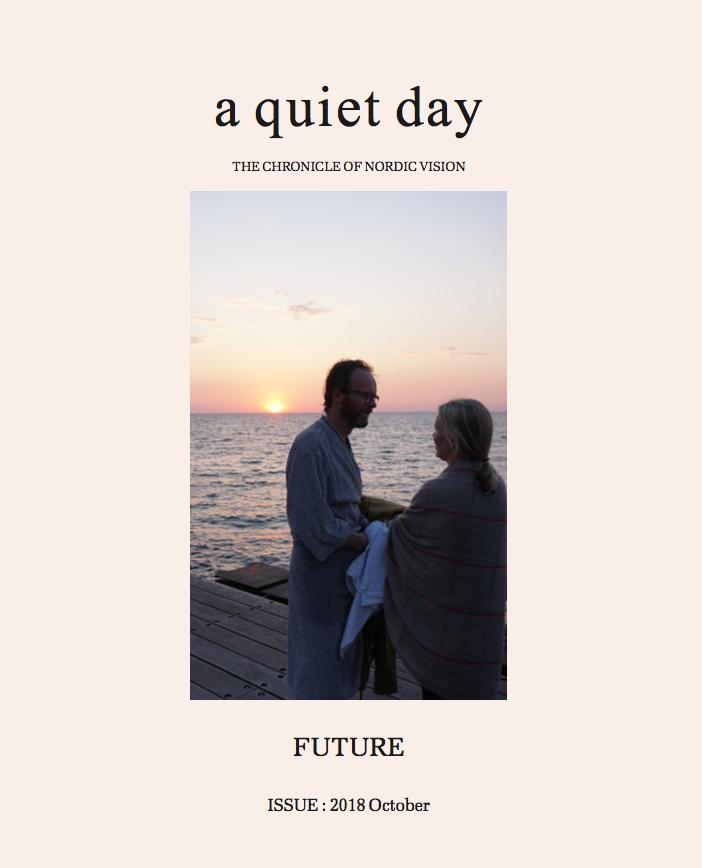 201810_aquietday_cover.png