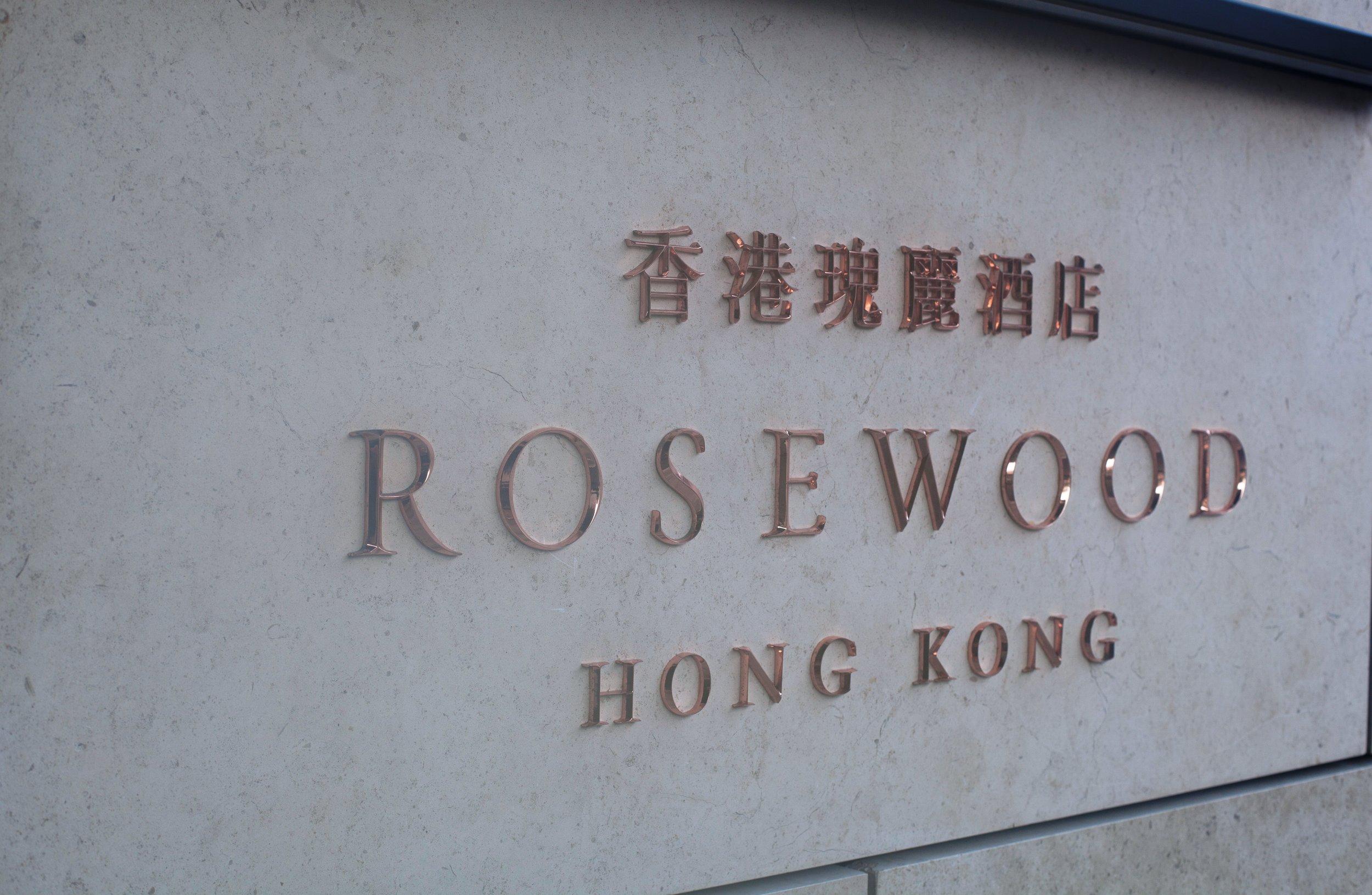 Rosewood-48.jpg