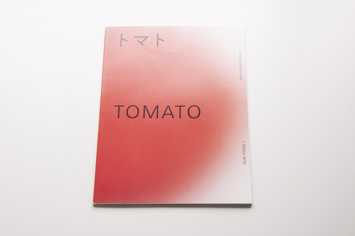 2018_Our-Food-1-Tomato_01.jpg
