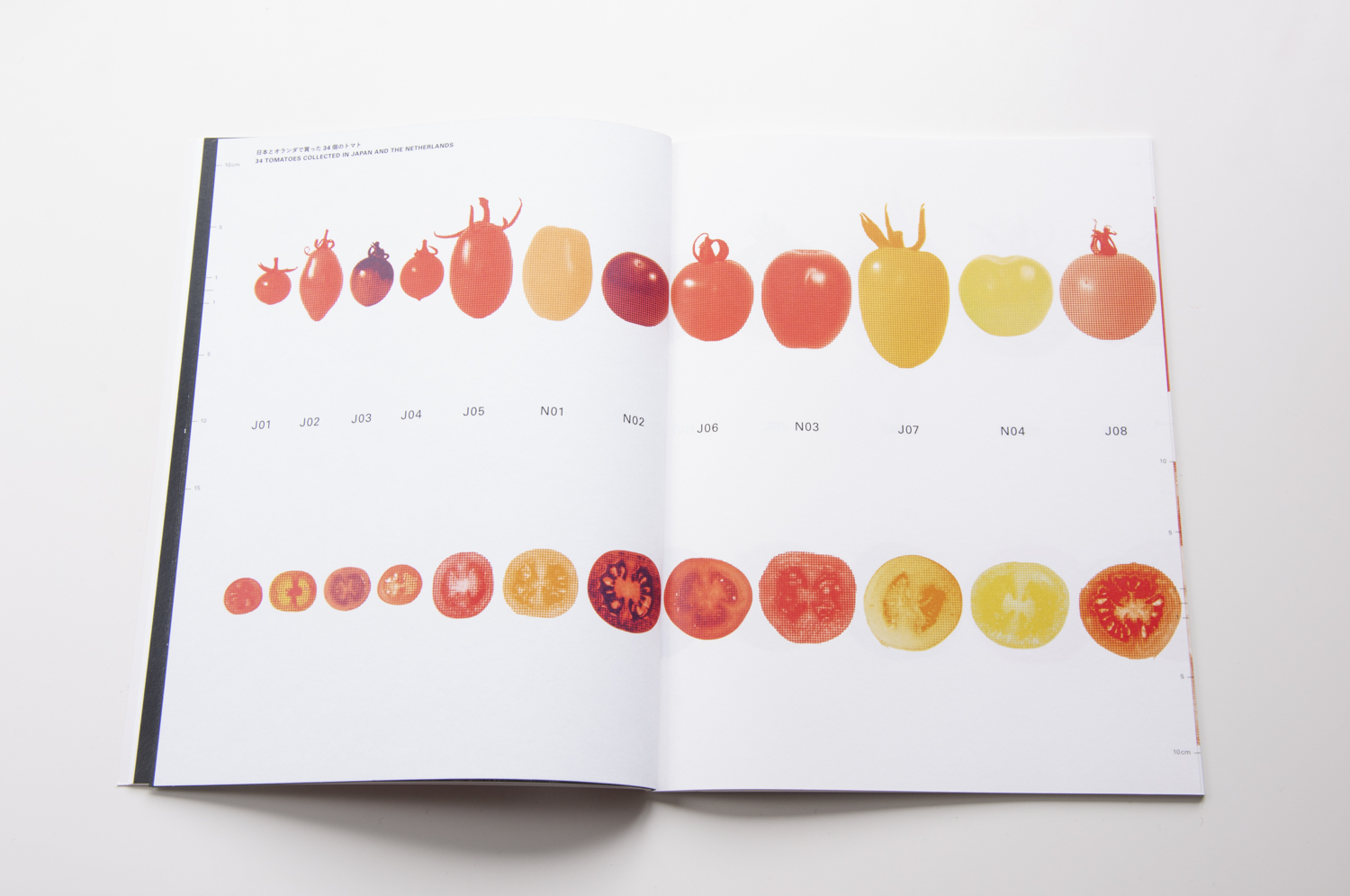 2018_Our-Food-1-Tomato_07.jpg