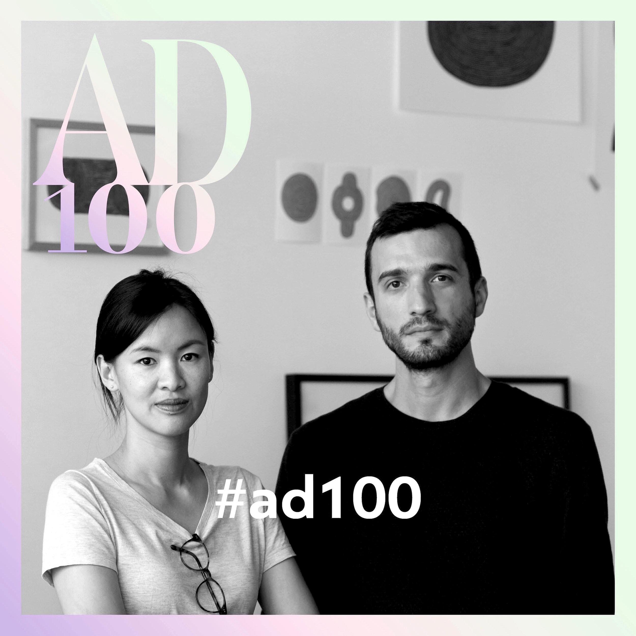 AD 100 / FR