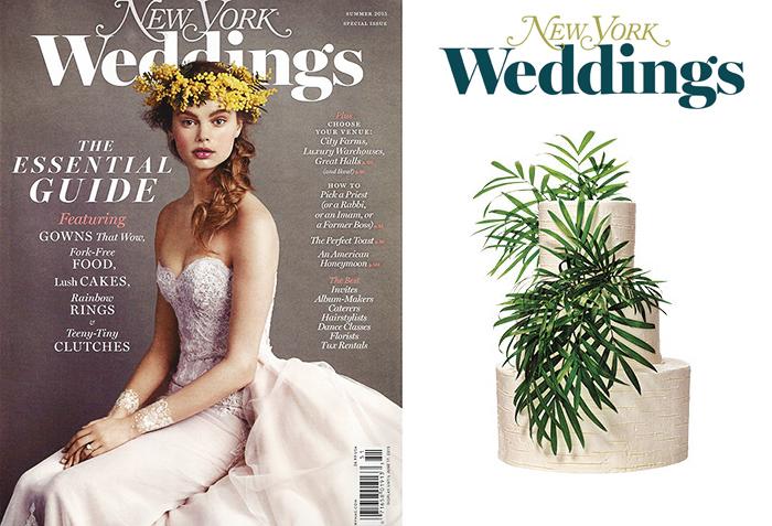 New York Magazine Weddings :: Summer 2015