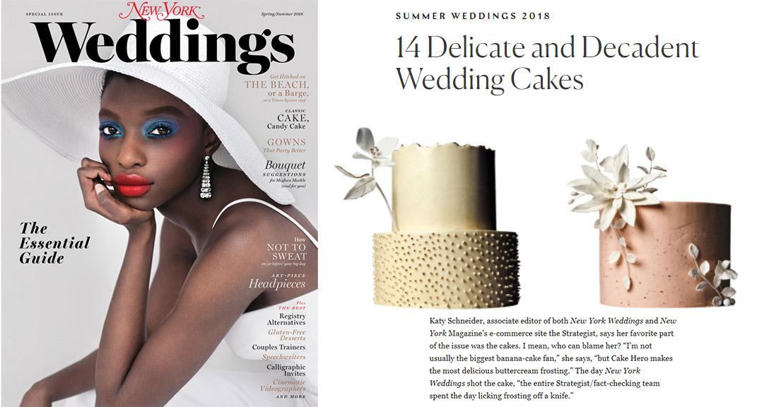 New York Magazine Weddings :: Summer 2018