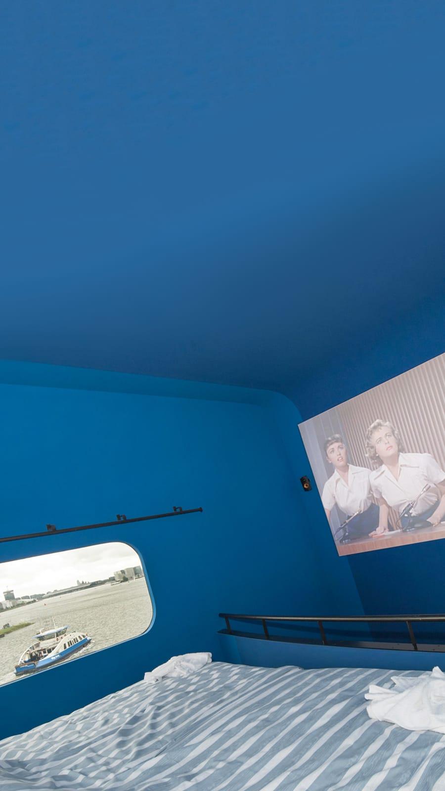 BOTEL cinema room -