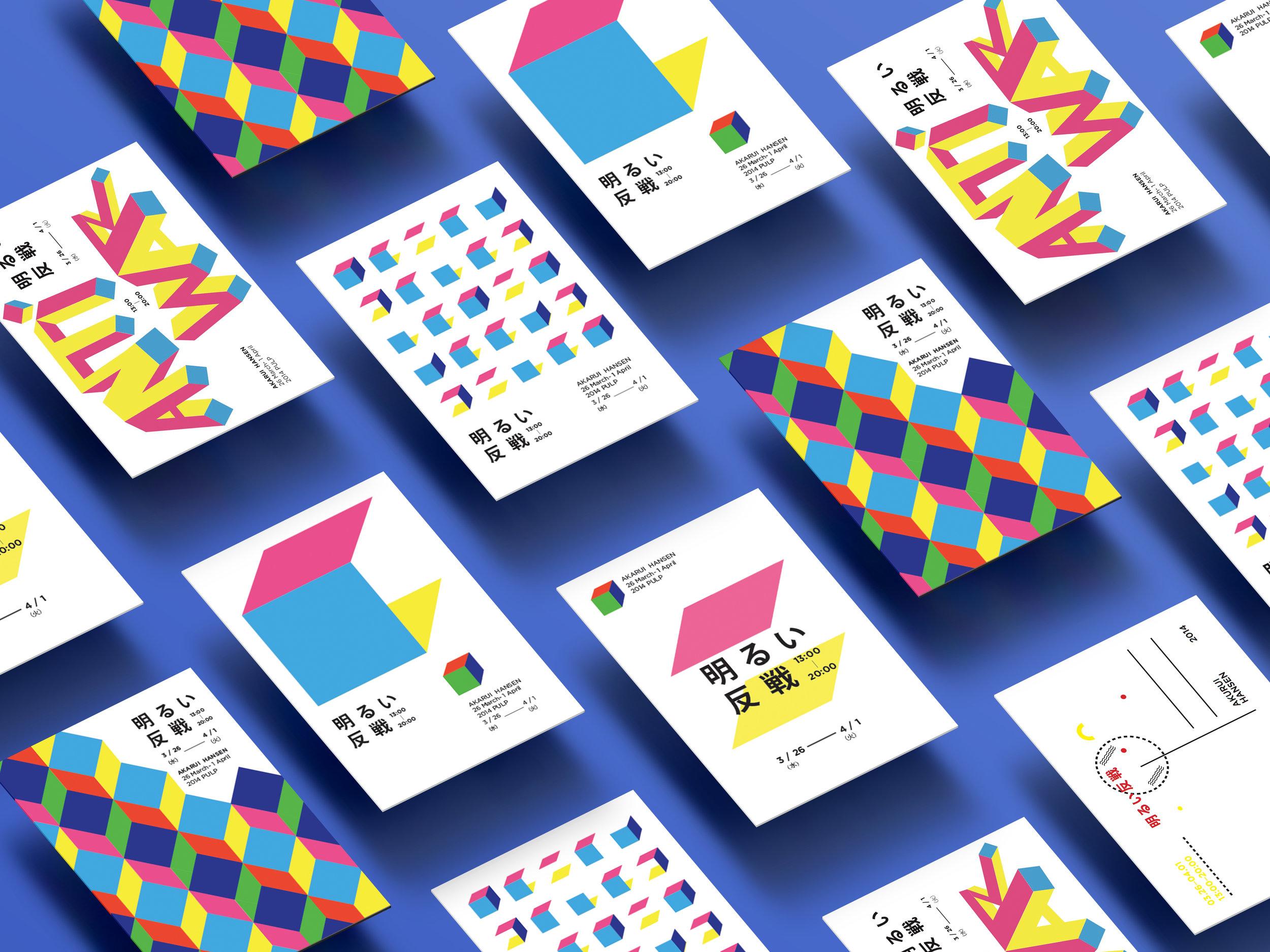 50 Iterations 01.jpg