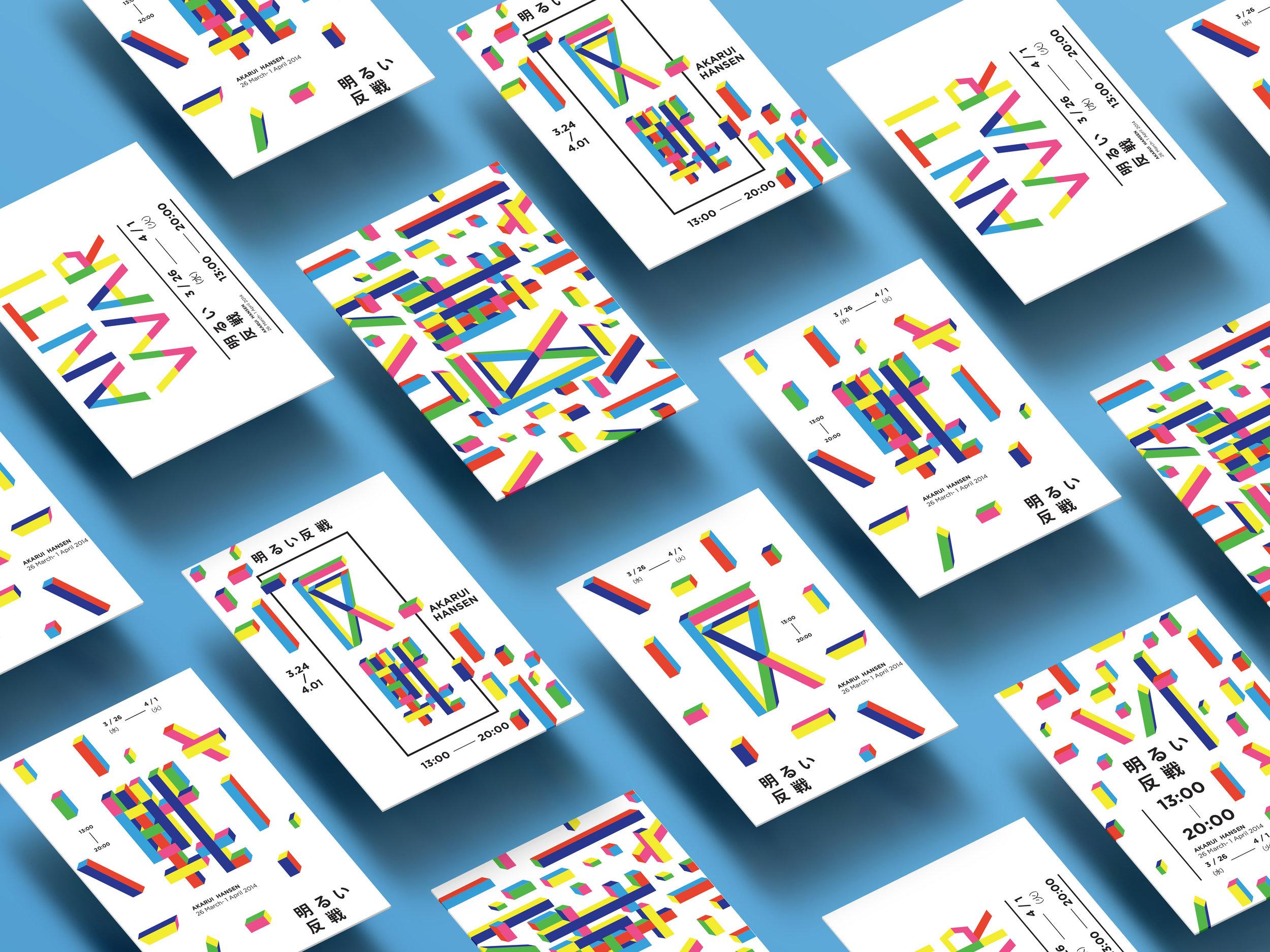 50 Iterations 02 copy.jpg
