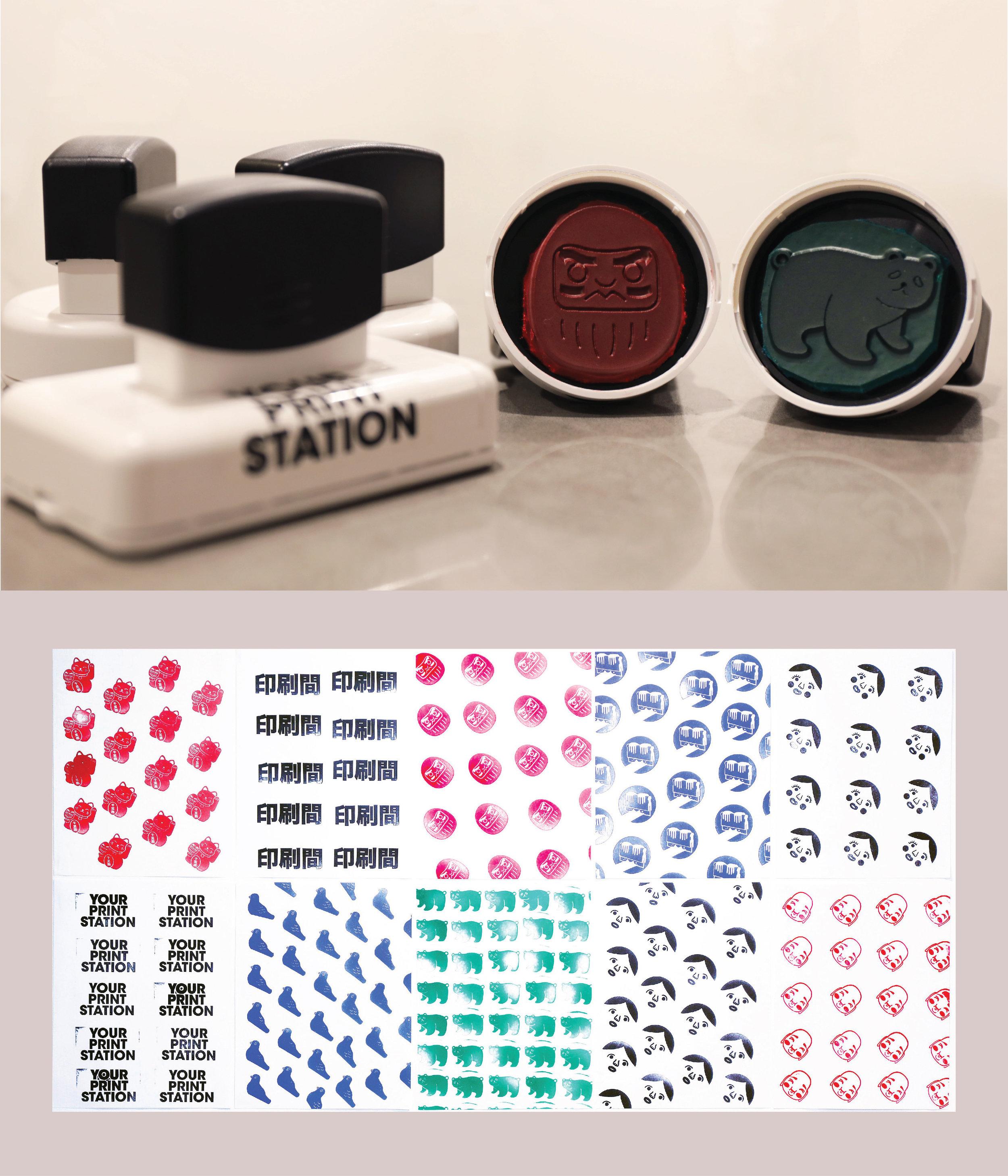 17-Your Print Station.jpg