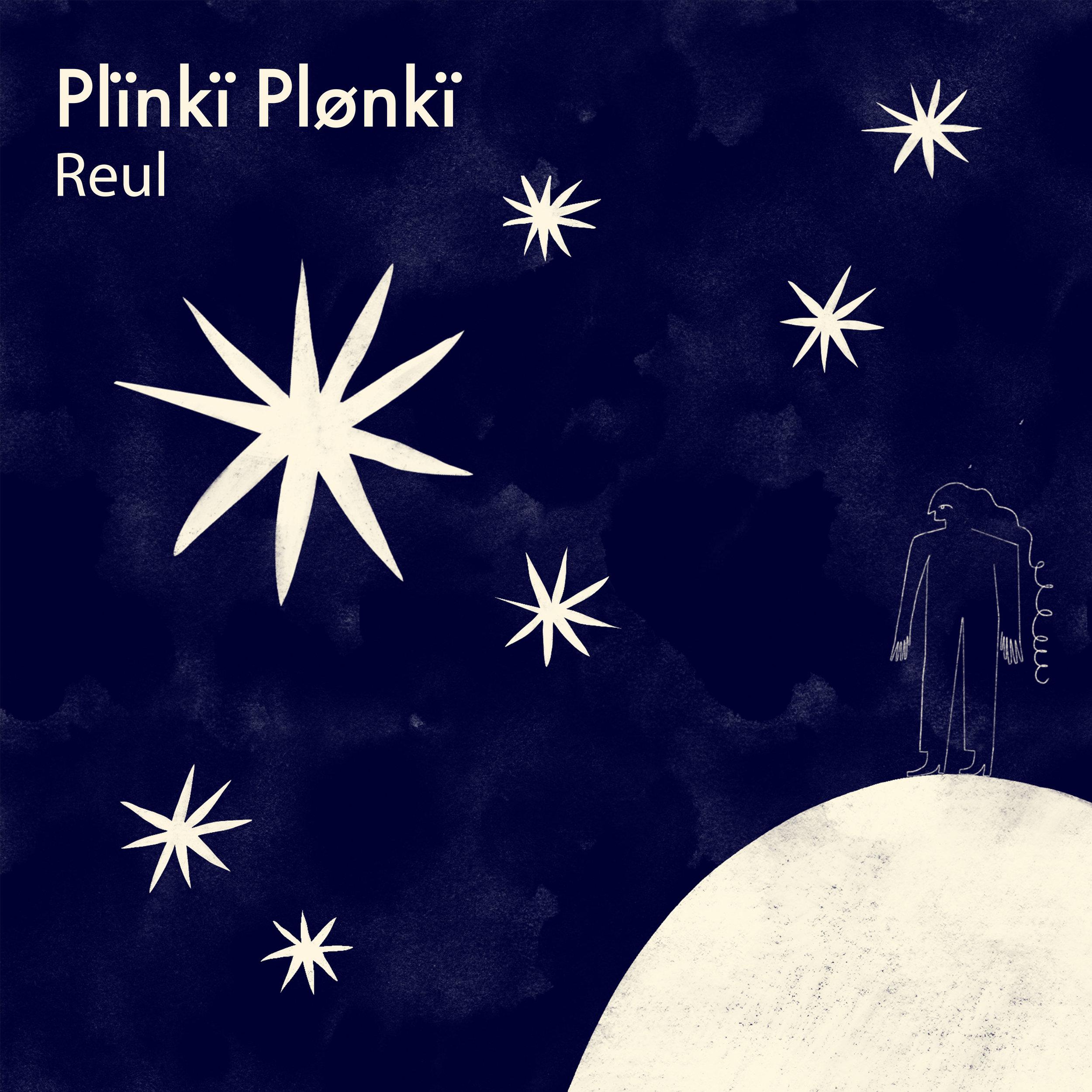 reul (first single) artwork.jpg