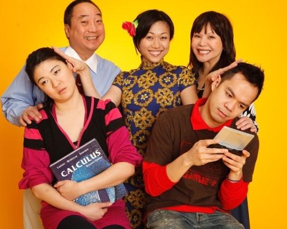Lauren Yee's   Ching Chong Chinaman,  New York Premiere