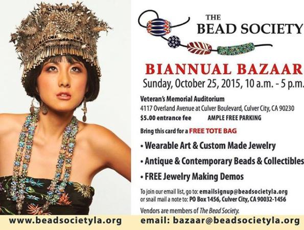 Bead Bazaar.png