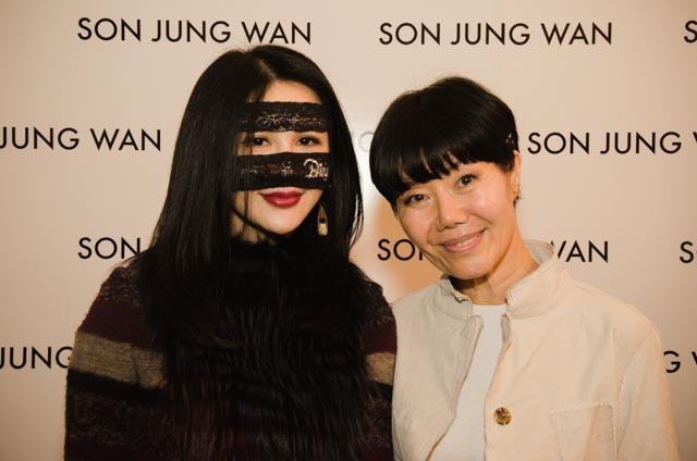 Bing & Son Jung Wan