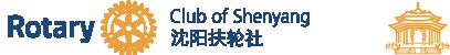 New Shenyang Logo.png