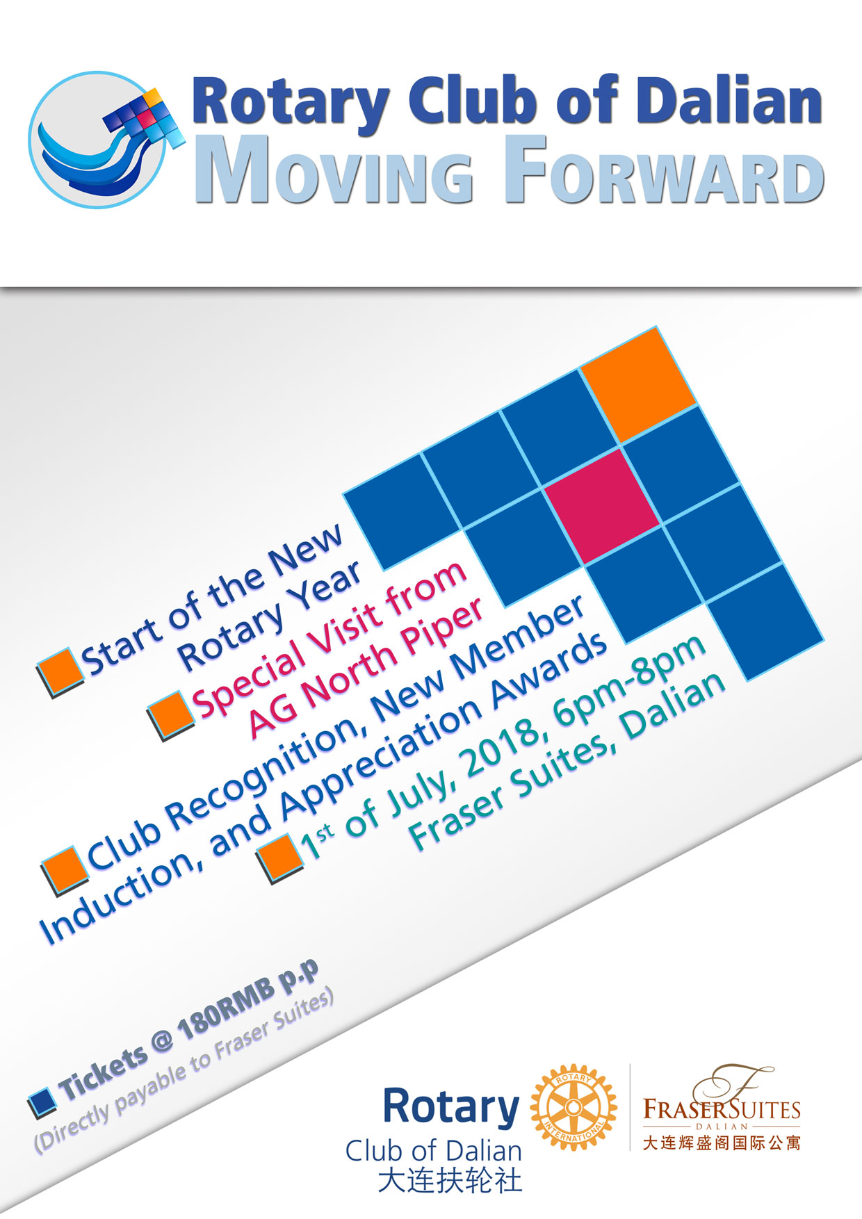 1st-of-July-Moving-Forward-Poster.jpg