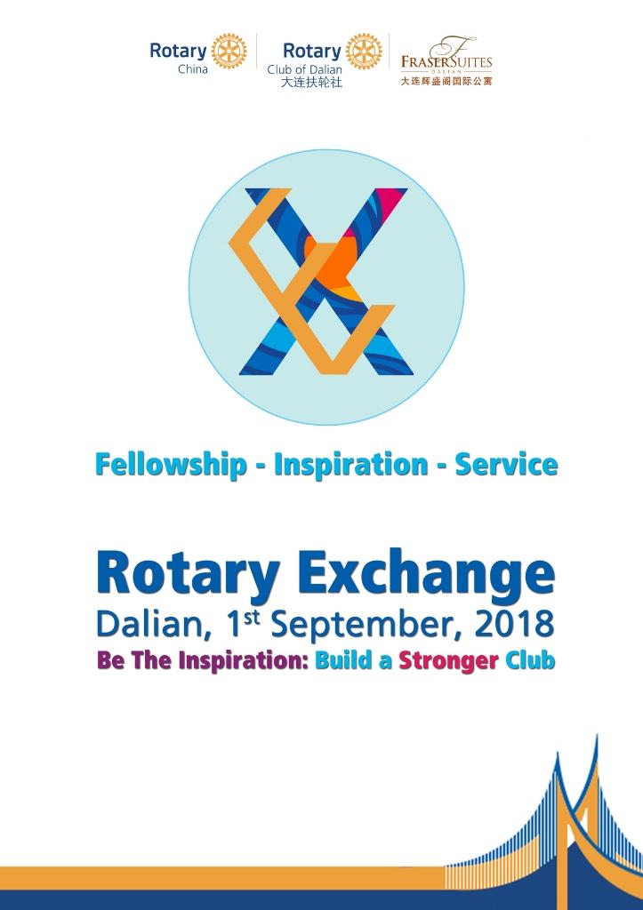 Rotary-Dalian-Exchange-Event3.jpg