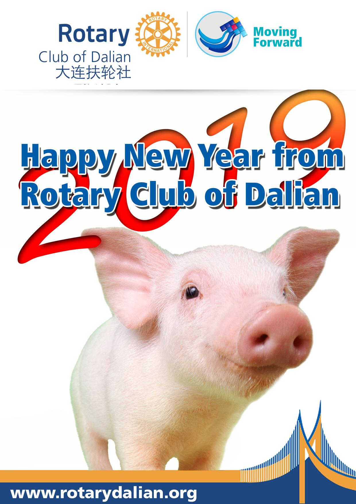 Chinese-New-Year-Card-2019.jpg