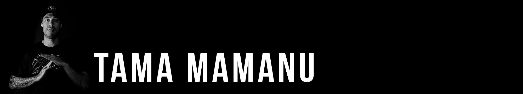 tama-title.png
