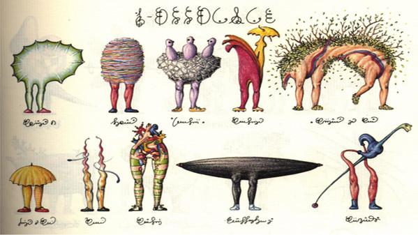 alcune_delle_illustrazioni_del_codex_seraphinianus_1363.jpg