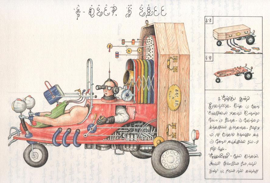 codex-seraphinianus-the-9773.jpg