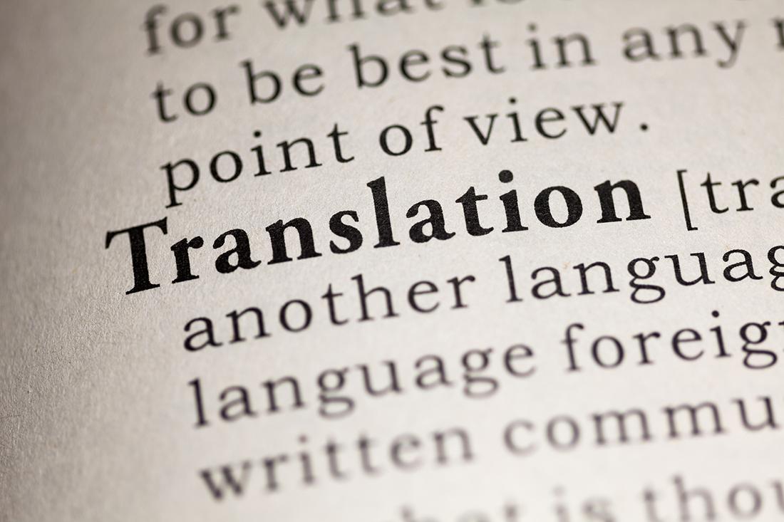 Can Google Translate This? - Me di un madrazo en la muñeca!!