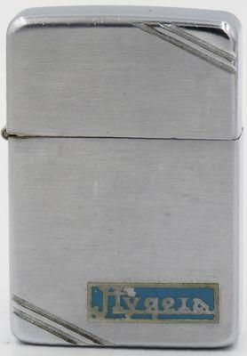 1938-39 metallique Zippoadvertising Hygeria, a nursing bottle company based in Buffalo, New York (ca. early 1890s-1988)