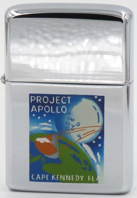 This is a one of a kind 1965 Town & Country prototype Zippo for Project Apollo, the NASA effort that led the Apollo 11 landing on the moon in 1969