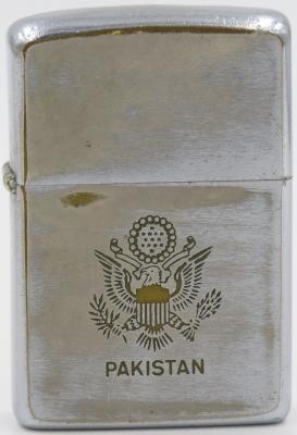 1969 US Embassy Pakistan.JPG