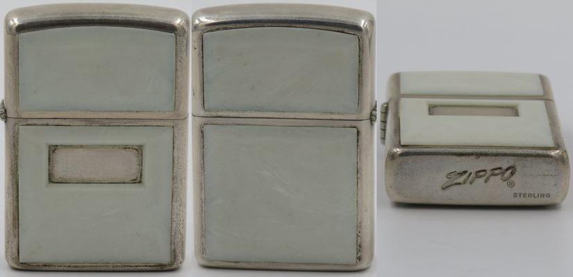 1978 Sterling Ultralite White 2.JPG