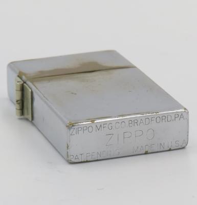1933 Repaired11.jpg