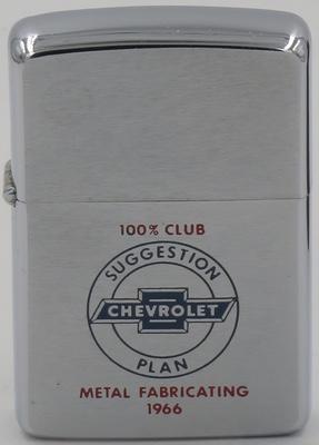 1966 Zippo - Chevrolet Suggestion Plan 100% Club- Metal Fabricating