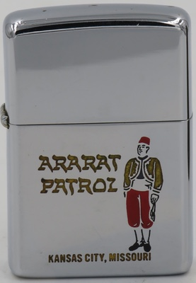 This 1966 Zippo with a man with a fez if for Ararat Patrol Kansas City Mo.  The Ararat Patrol is a unit of The Shrine Temple, a fraternal organization