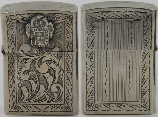 925 Sterling Silver lighter made in Peru with ornate designs and the coat of arms of Lima, the City of Kings