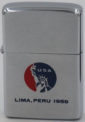 "1959 Zippo engraved with a USA Statue of Liberty Emblem and ""Lima, Peru 1959"""