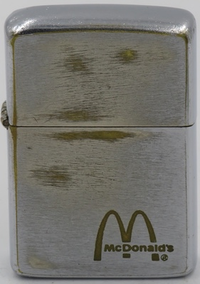 1976 Zippo with McDonald's golden arches