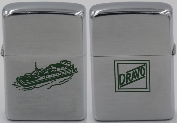 """1957 Zippo with an engraved barge and a """"Dravo"""" logo on the reverse (not shown). Dravo Corporation, a ship building company based in Pittsburgh PA, renown for building LST's during World War II, was founded by the Dravo Brothers Francis and Ralph in 1887"""
