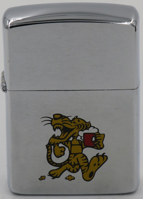 1991 prototype Zippo with a tiger character running with a beer