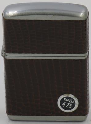 1951 Leather wrap brown.JPG