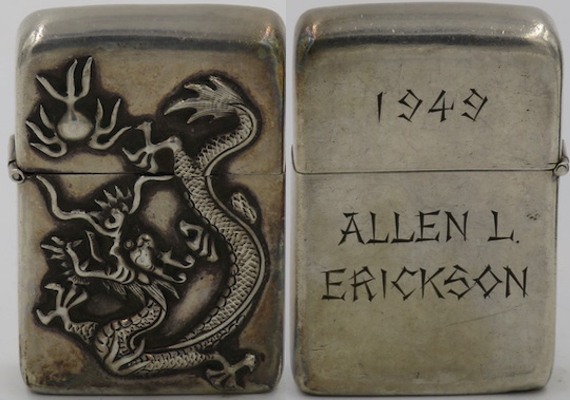 "Sterling silver lighter with dragon made in Tai Ping, China.  The reverse is engraved ""1949 - Allen L Erickson"""